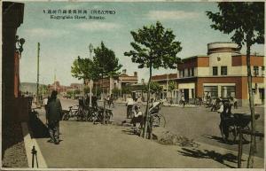 china, MUDANJIANG BOTANKOU 牡丹江市, Manchukuo, Kogyoginko Street (1930s) Postcard