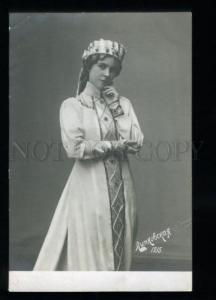 135256 LIPKOVSKAYA Russia OPERA Belle SOPRANO vintage PHOTO