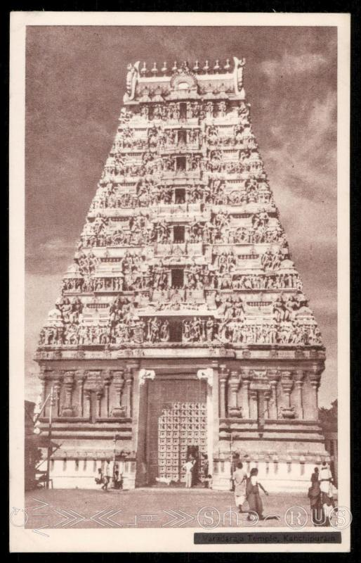 Varadaraja Temple - Kanchipuram