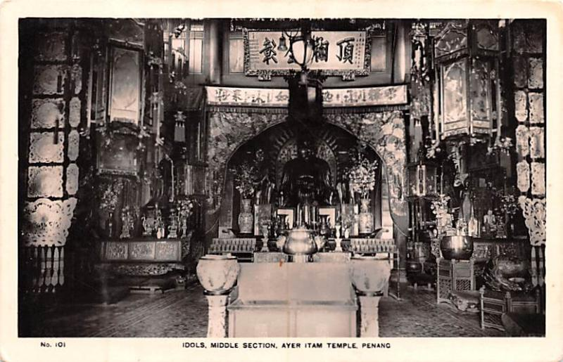 Malaysia Old Vintage Antique Post Card Idols, Middle Section, Ayer Itam Templ...