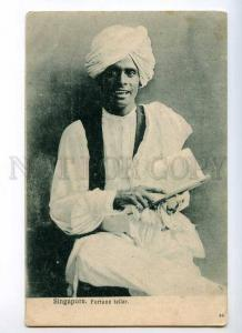 247258 SINGAPORE Fortune teller native man Vintage postcard