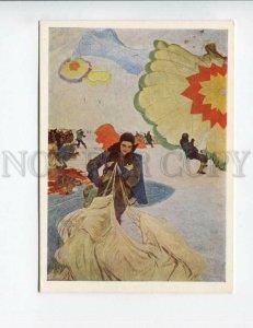 3137137 USSR woman Parachutists by MAZITOV Old postcard