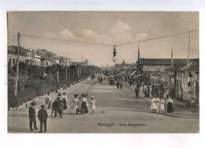 232931 ITALY VIAREGGIO Margherita street Vintage postcard