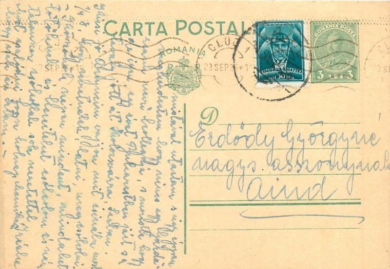 Romania 1936 royalty king Charles Carol II 3 Lei uprated postal stationery