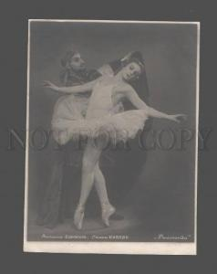 082147 DUDINSKAYA & KAPLAN Russia BALLET Star PHOTO old