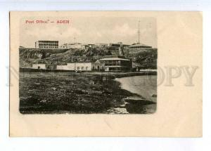 227089 Yemen Arabia ADEN Post Office Vintage postcard