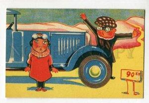 285676 ART DECO Comic Man near CAR Vintage AIRMAIL LUCHTPOST