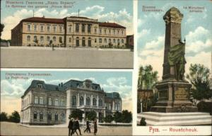Pyce Bulgaria Multi-View c1910 Postcard