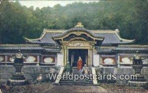 Japanese Temple with Priests Japan Unused