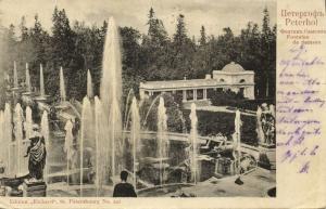 russia, PETERGOF PETERHOF петергоф, Samson Fountain (1903) Stamp