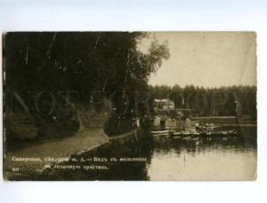137526 Russia SIVERSKAYA Railway View from Mill on boat landin