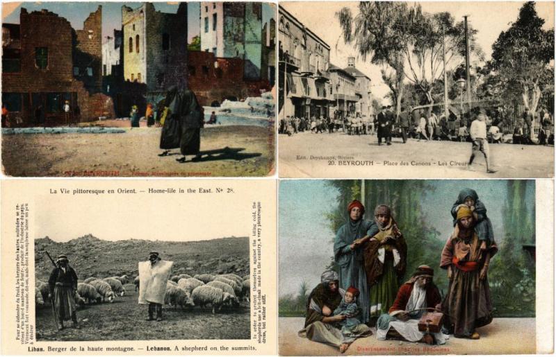 LEBANON ETHNIC TYPES 11 CPA Vintage Postcards pre-1940