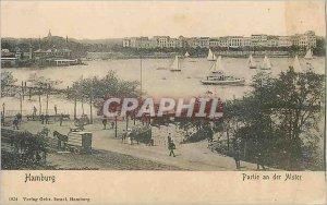 Old Postcard Hamburg der Alster part