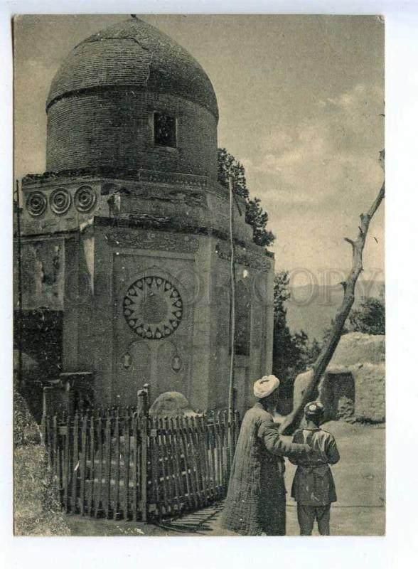 232533 USSR Tajikistan Khujand mosque grave Vintage postcard