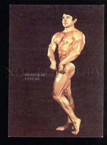 047034 WRESTLING BODYBUILDING champ Dubickas Vincas