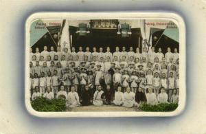 china, PEKING PEIPING, Chinese School (1910s) Blue Embossed Postcard No. 23