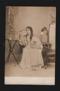 076101 SAVINA Russian DRAMA Theatre ACTRESS vintage PHOTO