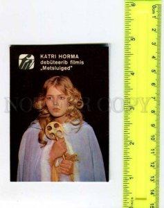 263915 USSR ESTONIA movie star Katri Horma Pocket CALENDAR 1988 year