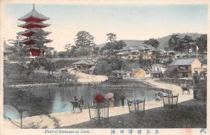 Japan Pond of Sarusawa at Nara, animated, carriage, rickshaw, tower