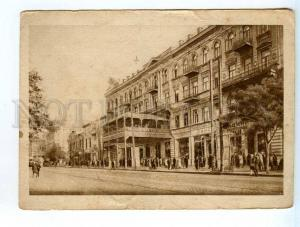 250159 Russia Rostov-on-Don Engels Street Moscow Hotel GIZ PC