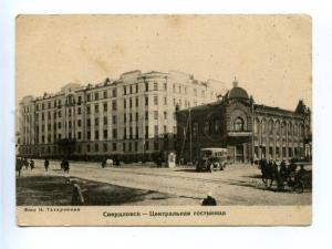 170532 URAL Russia SVERDLOVSK 1930 Central HOTEL Vintage PC