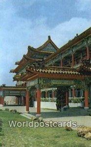 Chi Lin Pavilion, Grand Hotel Taipei Taiwan Unused