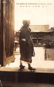 Todaiji Nara Japan Narahoshi Dress Real Photo Antique Postcard K100482