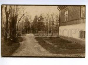 171261 Russia KURSK House Street View Vintage REAL PHOTO PC