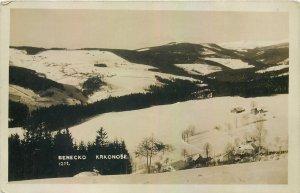 Postcard Ukraine Benecko Kakonose