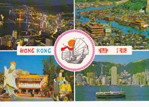 Hong Kong Multi View