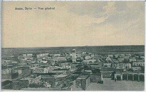 Vintage postcard - SYRIA : AZAZE