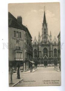 173403 BELGIUM BRUXELLES Librairie Anglaise Vintage postcard