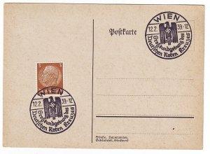 P1267 1939 WWII germany nazi swastika history postcard special cancel wien