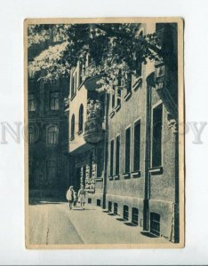 3088220 LATVIA Riga Gertrudinskaya Veynbauma street Vintage PC