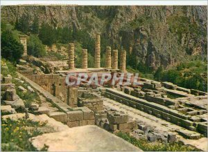 Postcard Modern Delphi Apollo Temple View