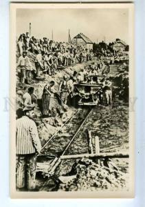 205163 Sachsenhausen concentration camp holocaust JEW DEATH