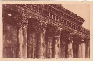 Syria Baalbek Detail des frises exterieures du Temple de Jupiter