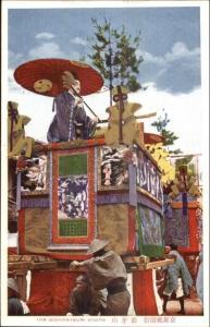 Kyoto Japan Gion Society Parade Float Old Postcard #8