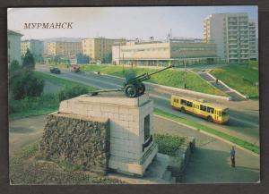 Monument To Heros Of 6th Komsomol Battery, Murmansk, Russia - Unused