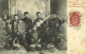 georgia russia, Caucasian Musicians, Instruments Balalaika (1906) Postcard