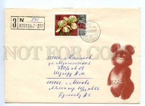 283956 USSR 1980 year Olympic Games in Moscow Olympic bear registered COVER