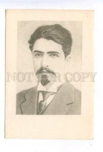 130477 Stepan SHAHUMYAN 26 Baku Commissars Old Russian PC