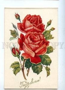 130768 Red ROSES Bouquet old colorful PC