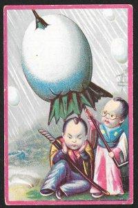 VICTORIAN TRADE CARD Chinese Polishing Wax Two Chinese Kids & Huge Blob Stuck On
