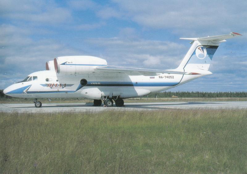 YAMAL, AN-74, unused Postcard