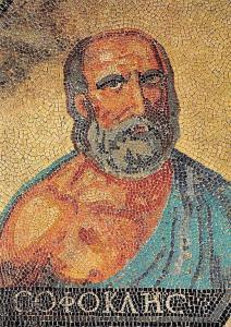 Koeln Roemisch-Germanisches Museum, Ausschnitt aus dem Philosophen Mosaik