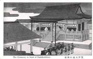 Ceremony in front of Kashikodokoro Japan Unused