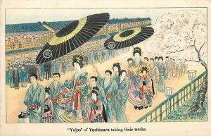 6 Postcards Set, Yoshiwara, Japanese Geisha Girls, Yujos, Prostitutes, Edo,Japan