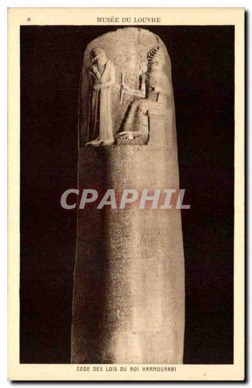 Old Postcard Louvre Museum of King Hammurabi Code of Laws (Egypt Egypt)