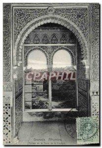 Postcard Old Granada Alhambra Ajimez In La Torre De La Cautiva
